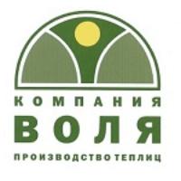 Компания «ВОЛЯ» (г .Дубна ,Московская область)